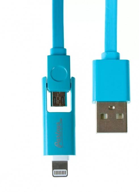Кабель OLMIO USB 2.0 - microUSB/Apple 8pin, 2-в-1, 1м, 2.1A, голубой, плоский