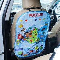Незапинайка на автомобильное кресло 'Карта России'