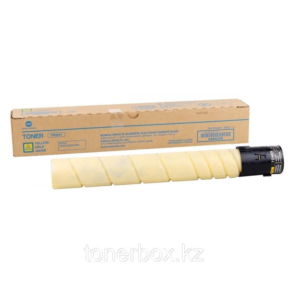 KM bh C250i/C300i/C360i Тонер-картридж Yellow TN-328Y Simitri HD, ресурс 28 000.