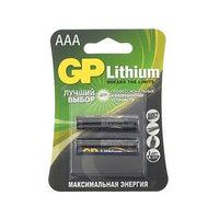 Батарейка литиевая GP Lithium, AAA, FR03-2BL, 1.5В, блистер, 2 шт.