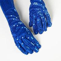 Перчатки 'Бурлеск', р-р 7-8, цвет синий