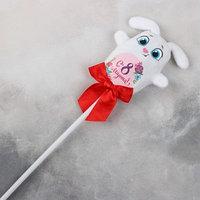 Мягкая игрушка 'С 8 марта!', зайка, на палочке (комплект из 10 шт.)