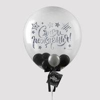 Шары в шаре 'С днем рождения', 5', 36', наклейка, открытка, цвет серебро