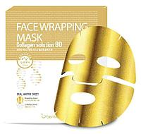 Двухслойная тканевая маска с коллагеном Berrisom Face Wrapping Mask Collagen Solution 80