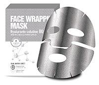 Двухслойная тканевая маска с гиалуроновой кислотой Berrisom Face Wrapping Mask Hyaluronic Solution 80