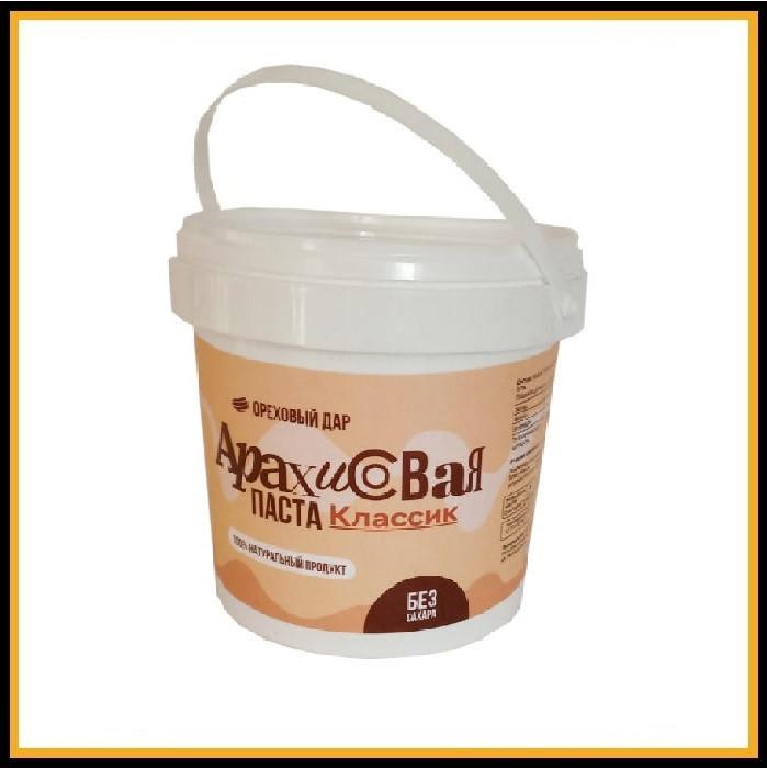 Ореховый дар паста (кокос) 1кг
