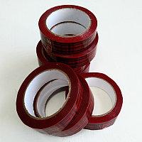 Пломбировочный скотч номерной П27 (27х76мм), красный, рулон 500 шт