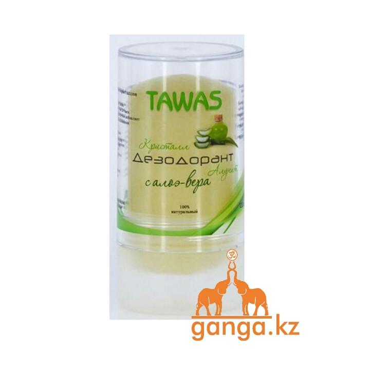Алунит Натуральный Дезодорант с Алоэ Вера (TAWAS), 120 гр