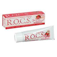 Гель для укрепления зубов R.O.C.S. Mediсal Minerals, для детей и подростков, со вкусом клубники, 45 г