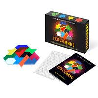 Настольная игра-головоломка 'Гексамино'