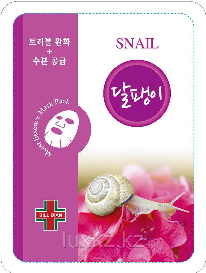Омолаживающая маска с муцином улитки Billidian Snail Moist Essence Mask Pack