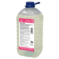 Антимикробное (TETRANYL® U) моющее средство для мойки посуды вручную 292-5/5 Cooky Plus Без запаха. Конц-т