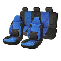 Чехлы на сиденья Skyway PROTECT 2, велюр, черно-синий, 9 предметов