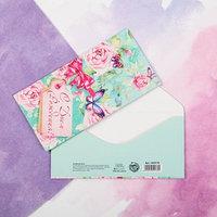 Конверт для денег 'С Днем Рождения', розы и бабочки, 16,5 x 8 см (комплект из 10 шт.)