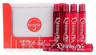 Ампула для волос с кератином и протеином Bosnic Shining Plus Ampoule