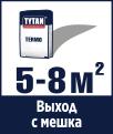 TYTAN TERMO клей для приклеивания пенополистирола и минераловых плит, 25кг, фото 4