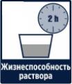 TYTAN TERMO PRO клей для приклеивания пенополистирола и минераловых плит, 25кг, фото 8