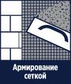 TYTAN TERMO PRO клей для приклеивания пенополистирола и минераловых плит, 25кг, фото 3