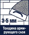 TYTAN TERMO PRO клей для приклеивания пенополистирола и минераловых плит, 25кг, фото 9