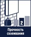TYTAN TERMO PRO клей для приклеивания пенополистирола и минераловых плит, 25кг, фото 4