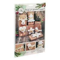Декор для упаковки подарков Your fairytale, набор для шитья, 22 x 33 x 14 см
