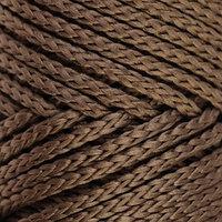 Шнур для вязания без сердечника 100 полиэфир, ширина 3мм 100м/210гр, (37 т. бежевый)