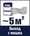 TYTAN STANDARD клей плиточный  (25кг), фото 10