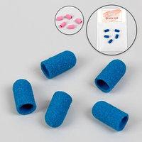 Колпачки для маникюра и педикюра, 5 шт, 5 x 11 мм, абразивность 120, цвет МИКС
