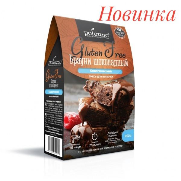 Смесь для выпечки Брауни шоколадный