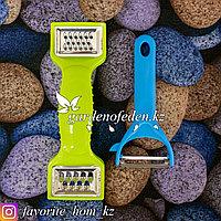 Набор кухонных инструментов: Терка и нож для чистки овощей. Материал: Металл/Пластик. Цвет: Разные цвета.