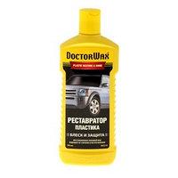 Полироль пластика DOCTOR WAX Реставратор 300мл