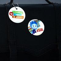 Набор светоотражающий брелок и наклейка ФИКСИКИ 'Нолик'
