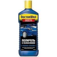 Полироль кузова DOCTOR WAX Синяя тефлон, 300 мл