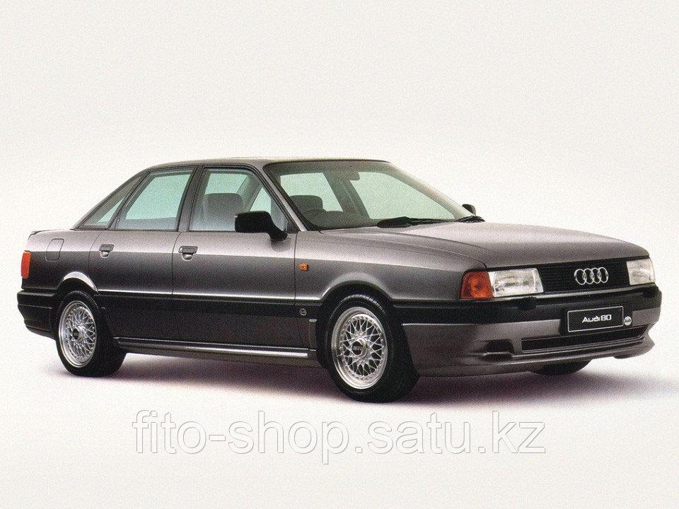 Кузовной порог для Audi 80 B3 (1986–1991)