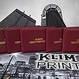 Служебные удостоверения красные в Алматы, фото 3