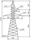 Анкерно-угловые металлические опоры ВЛ 110 кВ типа УС110, У110, фото 2