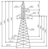 Анкерно-угловые металлические опоры ВЛ 110 кВ типа УС110, У110, фото 3