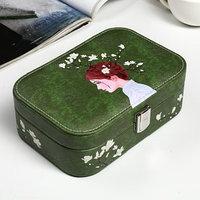 Шкатулка кожзам под часы 1 отделение и бижутерию 'Девушка с цветочными ветками' 7х20х14 см