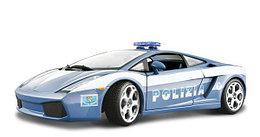 1/24 Bburago Lamborghini Gallardo Polizia (уценка)