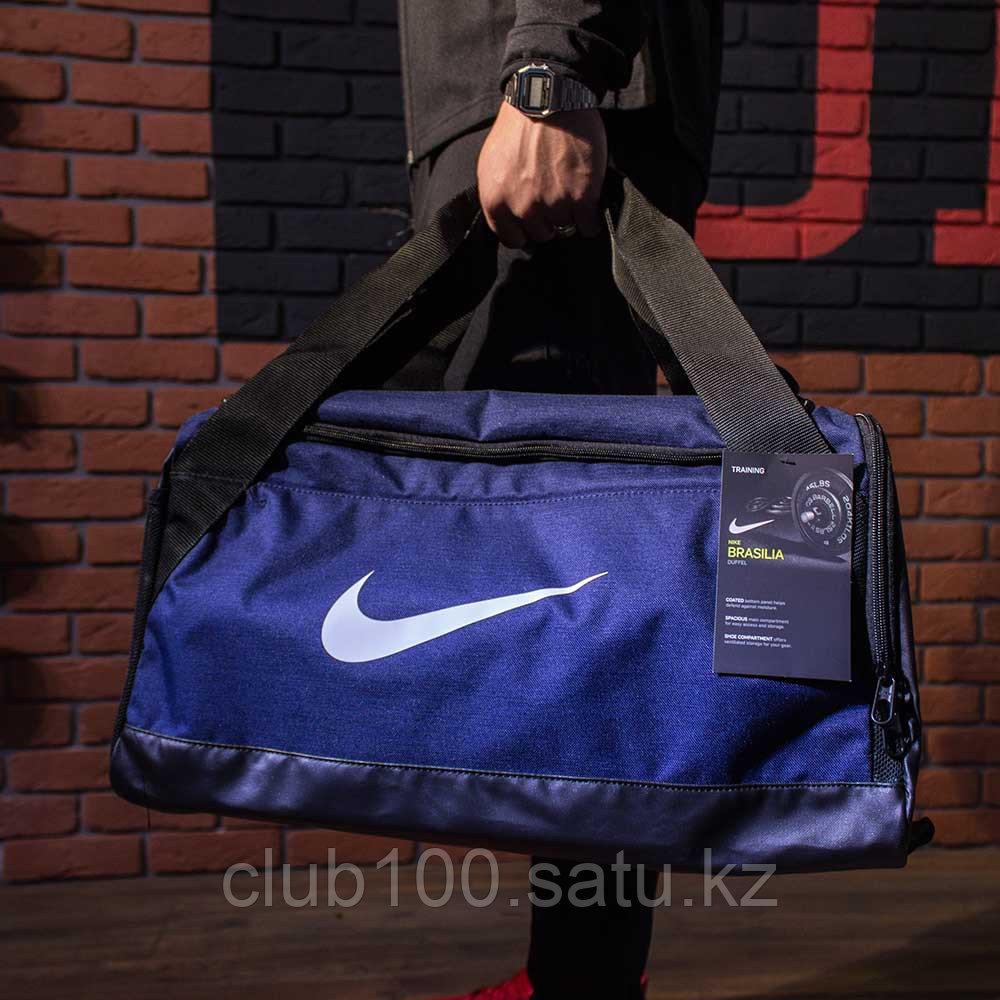 Сумка спортивная Nike Brasilia (Small) Training Duffel Bag BA5335-410