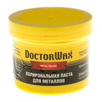 Полировальная паста для металлов DOCTOR WAX, 150 мл DW8319