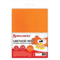 Фетр А4, 5 листов, 5 цветов, BRAUBERG 'Оттенки оранжевого'