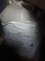 Меласса тростниковая 14 кг, Россия