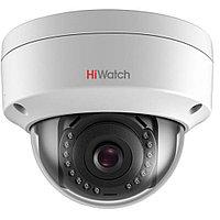 Купольная IP видеокамера HiWatch DS-I458