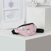 Сумка детская поясная, отдел на молнии, цвет розовый