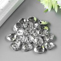 Пуговицы пластик для творчества кристалл 'Сердечко' набор 20 шт 1х1,2 см