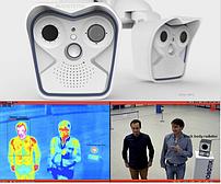 Тепловизионные камеры Mobotix