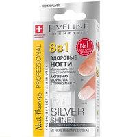 Средство для ногтей 8 в 1 Eveline Nail Therapy 'Максимальное восстановление', 12 мл