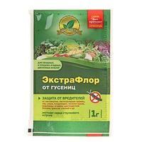 Средство для защиты от вредителей ЭкстраФлор 3 от гусениц, 1 г (комплект из 3 шт.)