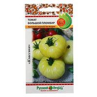 Семена Томат 'Большой пломбир', серия Русский огород, 0,1 г (комплект из 10 шт.)